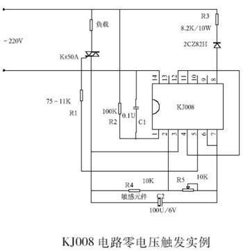 kj008 可控硅移相触发电路_wosendongli 厂家直销kj008